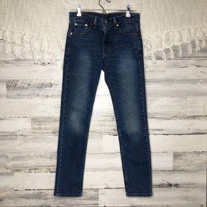 "Levis 511 slim fit straight jeans 28"" waist"